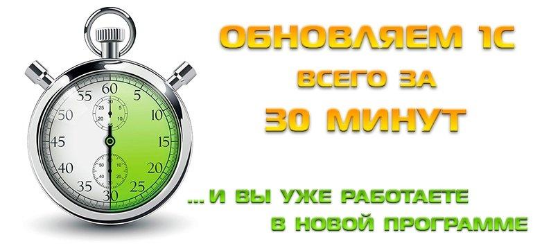 У нас самое быстрое момент во обновлении продукции 0С по части Москве